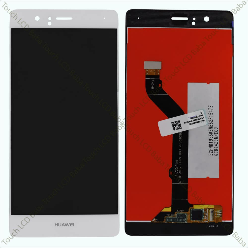 Honor 8 Smart Screen Damaged