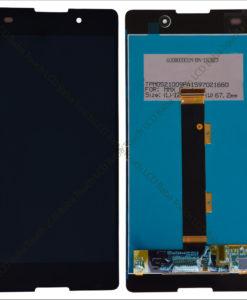 YU5200 Folder