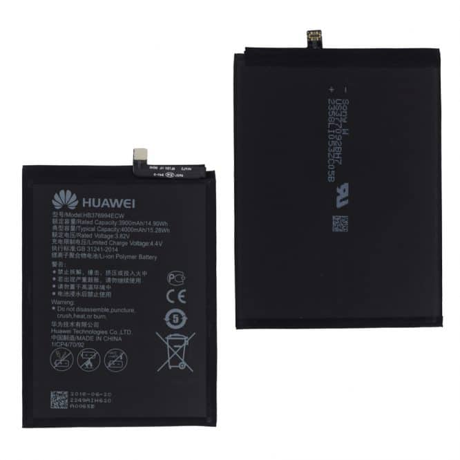 Honor 8 Pro Battery