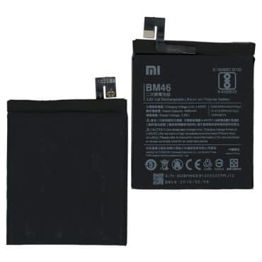Redmi Note 3 Battery