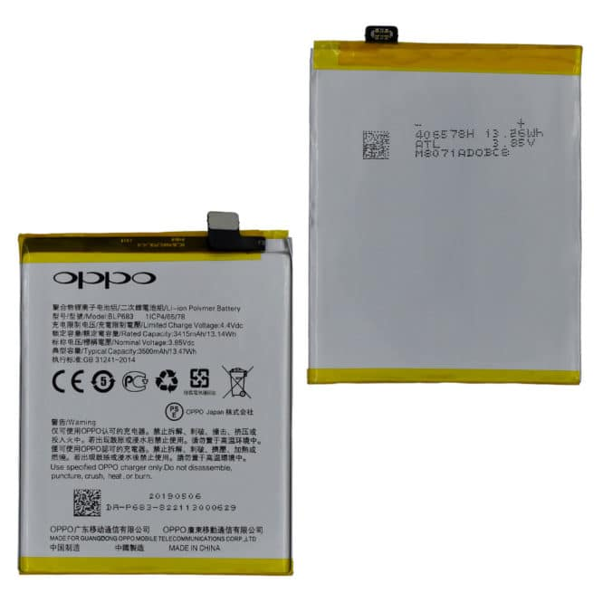 Realme 2 Pro Battery Replacement