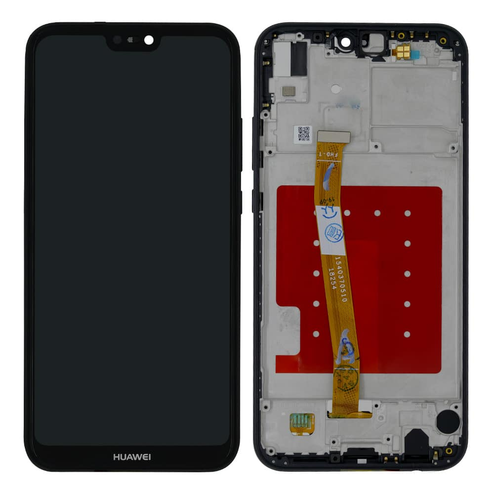 Huawei P20 Lite Display With Frame