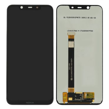 Nokia 8.1 Display Price